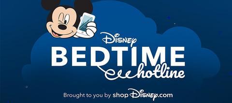 Disney's Bedtime Hotline!